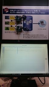 Iot センサー情報のXMLをデータベース化