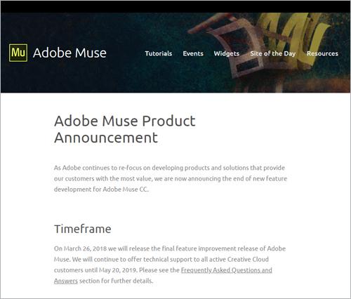 「Adobe MUSE」画面キャプチャ